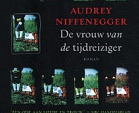 idoutazo_nl