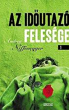 idoutazo