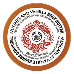 pd-Nutmeg-Vanilla-Body-Butter