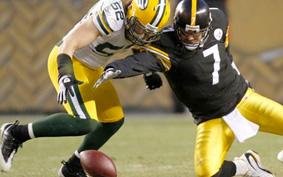 Super Bowl hétvége: tárgyak csatája