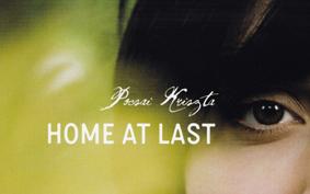 Home at last – Pocsai Kriszta hazaért!