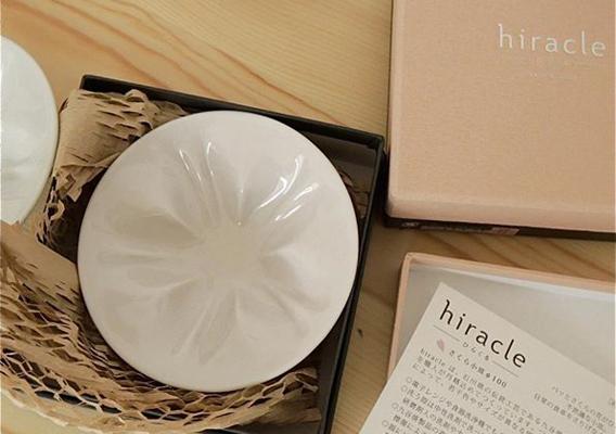hiracle20