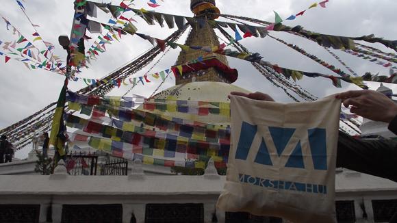 Bouddhanath Stupa, Kathmandu, Nepál (Fotó: Edit, 2013)