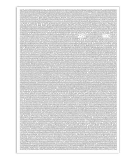 54.463 szó 5,5-ös betűmérettel, ez a Kama Sutra egyetlen oldalon (Design: All The World's A Page)