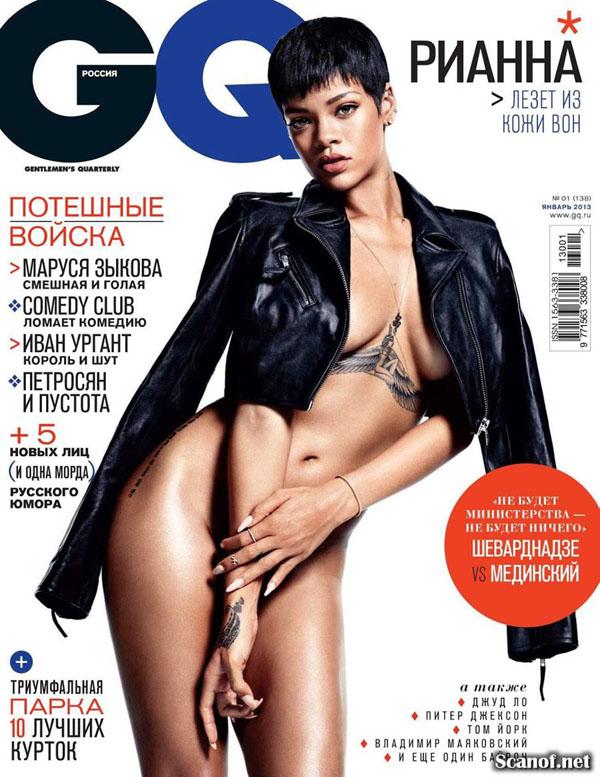 Orosz GQ