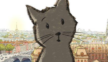 A macska tizenhatszor – Hello cica!