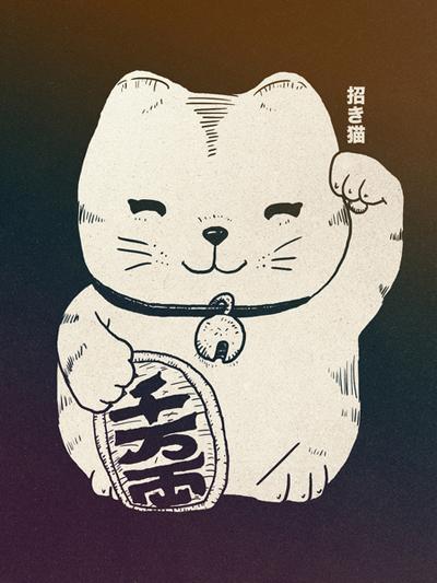 Iheartjlp.com: FORTUNE CAT