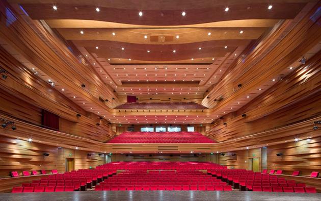 A Nanshan Kulturális- és Sportközpont és Művészeti Múzeum koncertterme