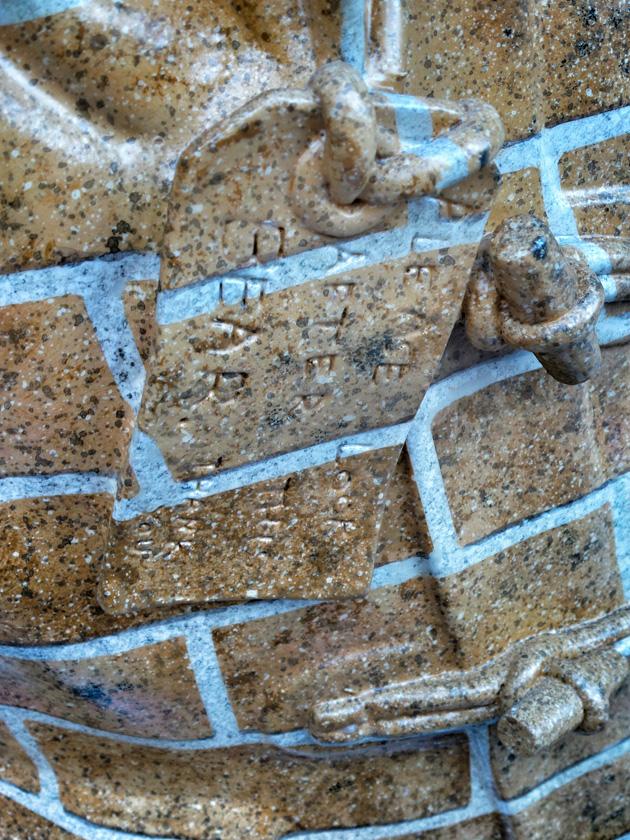 Brick Bear No5 / Canal Towpath (Robin Partington & Partners)
