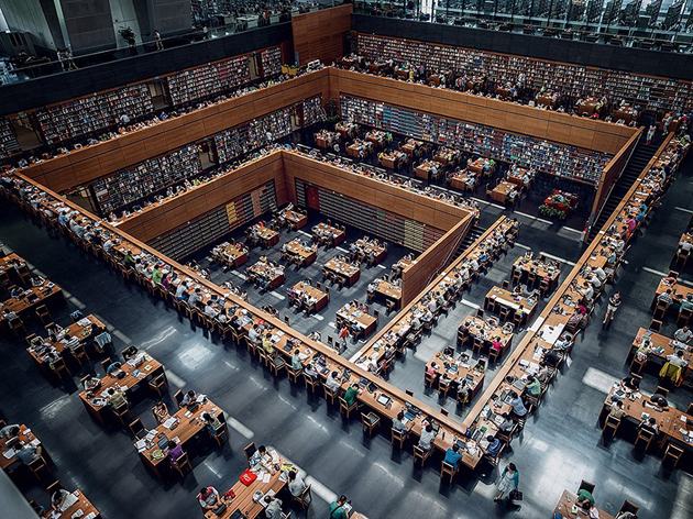 The National Library Of China, Beijing, China