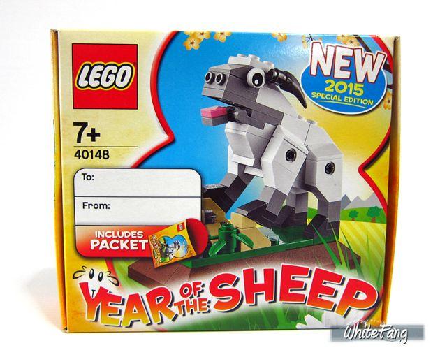 A felirat és a rajz birkáról szól, de a LEGO-jószág ránézésre bőven elfér a kecskék között is