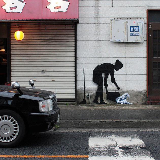 Pejac: Everyone is an artist, Japán, 2015