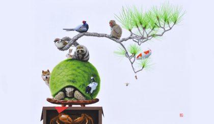 Szürreális világ: állatok a cserépben nevelt fákon