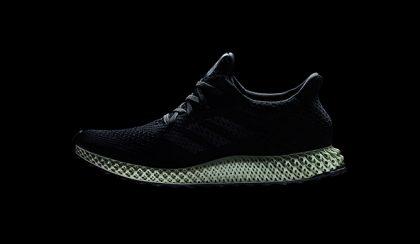 Irány a jövő! Fényből készít cipőt az Adidas?